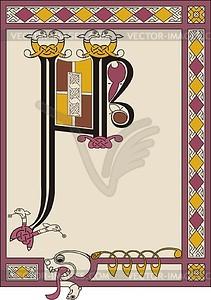 Startseite vom Gebetbuch Stowe Missal - Vektorgrafik