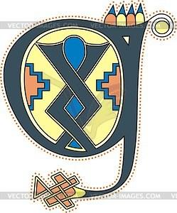 Keltischer Buchstabe Q - Royalty-Free Vektor-Clipart