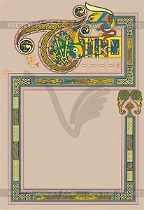 Keltische Rahmen und Buchstabe T - Vektorgrafik
