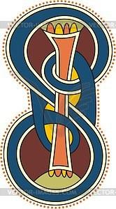 Keltische Buchstaben SI - Vektorgrafik