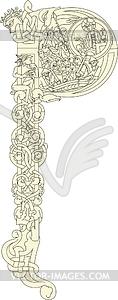 Keltischer Buchstabe P - Royalty-Free Vektor-Clipart