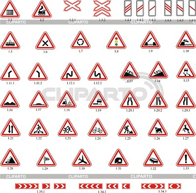 Warning road signs | 向量插图 |ID 2009965