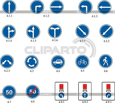 Directive road signs | 向量插图 |ID 2009968