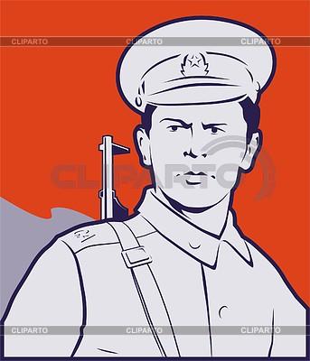 Soviet frontier troops poster | Klipart wektorowy |ID 2008557