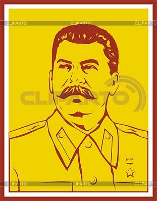 Joseph Stalin | Stock Vektorgrafik |ID 2008562