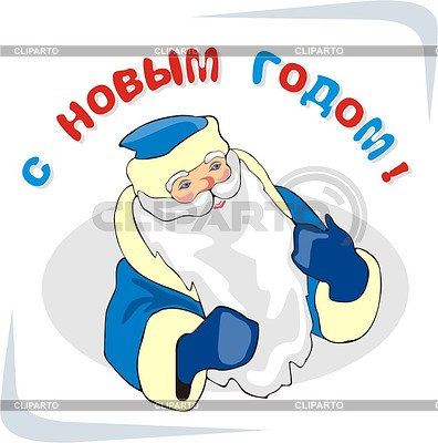 Weihnachtsmann | Stock Vektorgrafik |ID 2007530