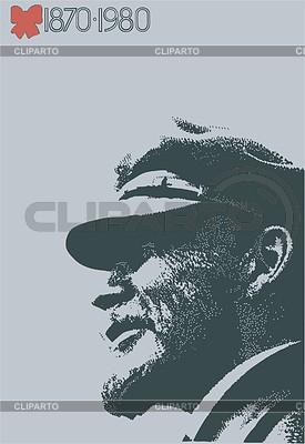 Lenin | Klipart wektorowy |ID 2012712