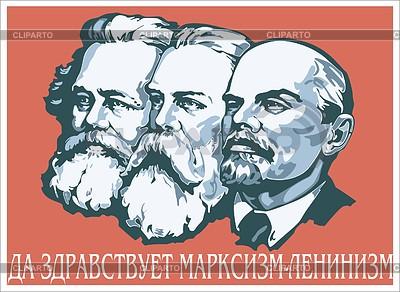 Да здравствует марксизм-ленинизм! | Векторный клипарт |ID 2012719