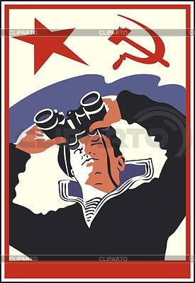 Soviet sailor | Klipart wektorowy |ID 2012734