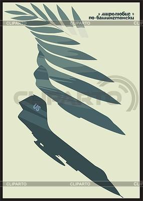 Sowjetisches Kriegsgegner Plakat | Stock Vektorgrafik |ID 2010068