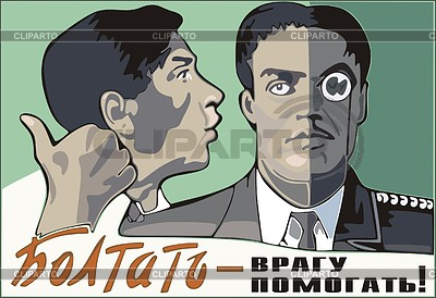 Sowjetische Postkarte | Stock Vektorgrafik |ID 2011844