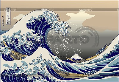 Hokusai. The Great Wave off Kanagawa | 벡터 클립 아트 |ID 2024115