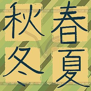 Японские знаки сезонов - векторный ...: vector-images.com/clipart/clp2132/?lang=rus