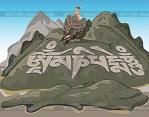 Berge von Tibet - vektorisiertes Clip-Art