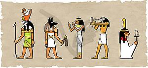 Die Menge der ägyptische Gott - Vector-Illustration