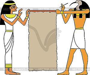 Die Menge der ägyptische Gott - Royalty-Free Vektor-Clipart