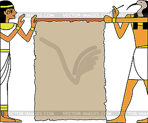 Die Menge der ägyptische Gott - Stock Vektorgrafik