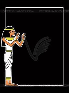 Der ägyptische Gott - Vektor-Clipart