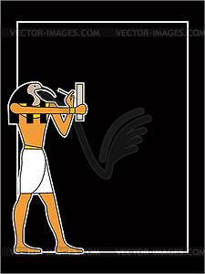 Der ägyptische Gott - Vektor-Design