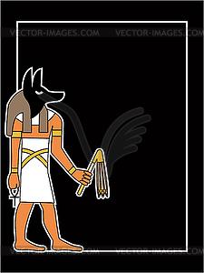 Der ägyptische Gott - Vector-Bild