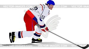 Eishockey-Spieler - Vektorgrafik