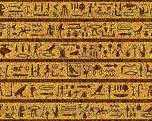 Ägyptische Hieroglyphen nahtlose - Vektor-Clipart