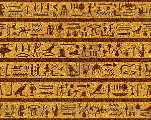 Ägyptische Hieroglyphen nahtlose - Vector-Clipart EPS