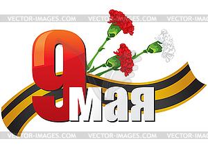 9. Mai - Tag des Sieges - Vektor-Clipart EPS
