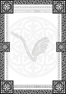 Rahmen mit arabischen geometrischen Mustern - Vektor Clip Art
