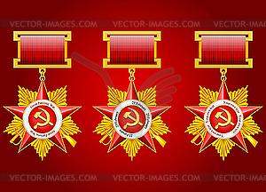 Set von militärischen Medaillen - Vector-Illustration