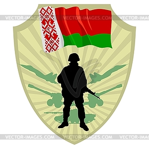 Armee der Republik Belarus - Vektorgrafik