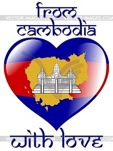 Aus Kambodscha mit Liebe - Stock Vektor-Bild