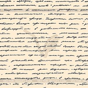 Hand geschriebenen Text. nahtlose Hintergrund - Vektor-Design