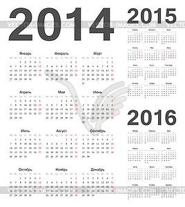 Результаты поиска: 2015 календарь.