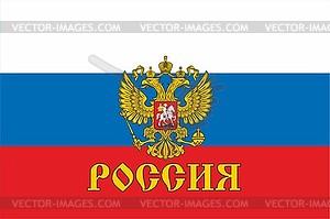 Flagge von Russland mit Wappen - Stock Vektor-Clipart