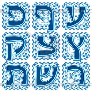 Hebräisch abc. Teil 3 - Vektor-Klipart