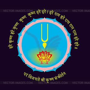Supreme Herrlichkeit Shri Krishna sankirtana - Vector-Clipart / Vektorgrafik