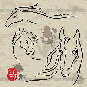 Pferde Symbole Sammlung. Chinesisches Tierzeichen 2014 - farbige Vektorgrafik