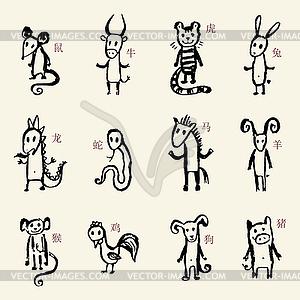Chinesisches Sternzeichen. 12 Tierastrologischen Zeichen - Vector Clip Art