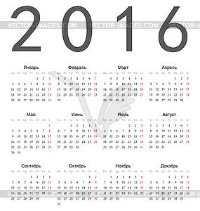 Einfache russische quadratischen Kalender 2016 - Vector-Clipart EPS