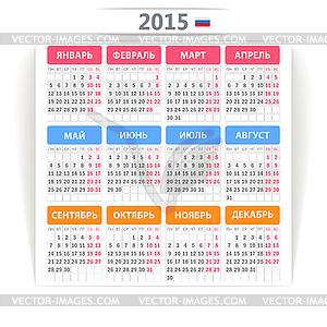 календарь русский - фото 9