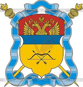 Orenburg Kosaken, Wappen - vektorisiertes Design