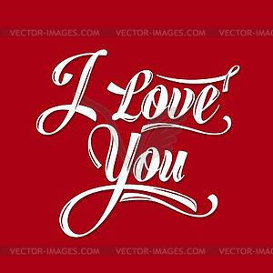 Kalli Writing ich liebe dich - Vektorgrafik
