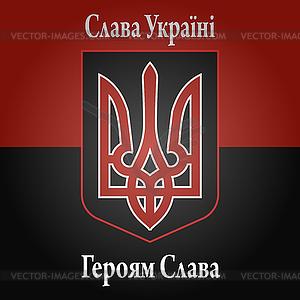 Ukrainisches Wappen - Vektor-Clipart EPS