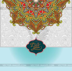 Islamic Jahrgang Blumenmuster, Vorlage Rahmen für - Vector-Design