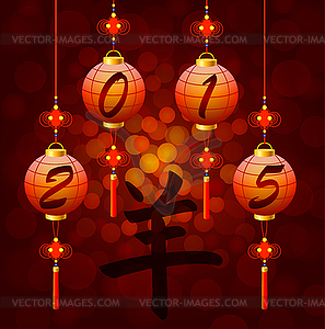 Chinese New Year Laterne mit Hieroglyphe Ziegen - Vector-Bild