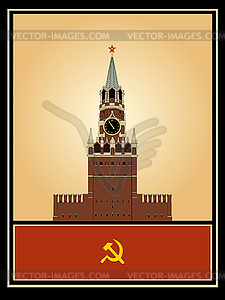 Kremlin Karte - Vektor-Illustration