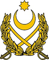 Azerbaijani Land Forces, emblem