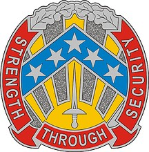 U.S. Army 112th Military Intelligence Brigade, distinctive unit insignia