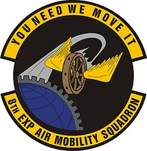 U.S. Air Force 8th Expeditionary Air Mobility Squadron, emblem